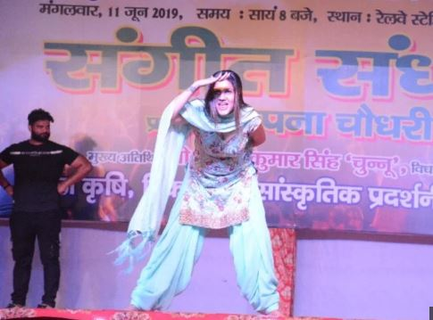 Pic From Moradabad Show Sapna Choudhry