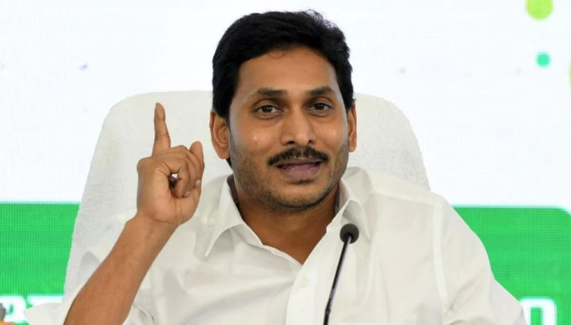 YS Jagan Mohan Reddy Phone Number, House Address, Email Id, Contact Address