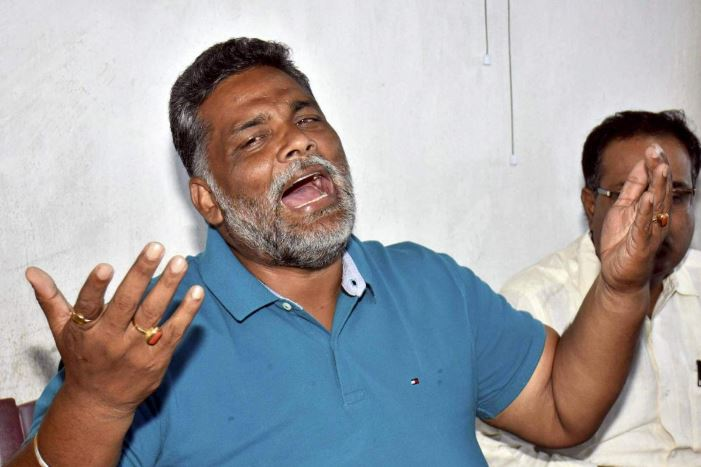 Pappu Yadav Phone Number