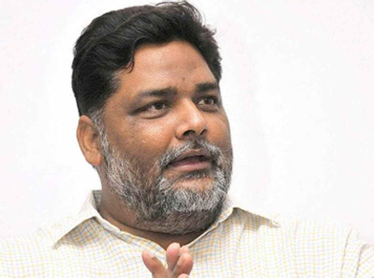 Pappu Yadav Phone Number, House Address, Email Id, Contact Address